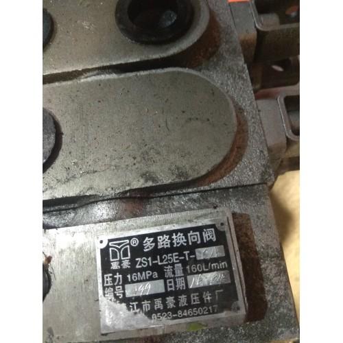 Гидрораспределитель (клапан) на погрузчик Dalian CPCD50,60  (zS1-L25E)