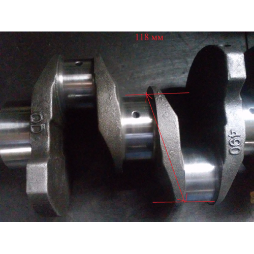 Вал коленчатый A490BPG (490B-05004D)