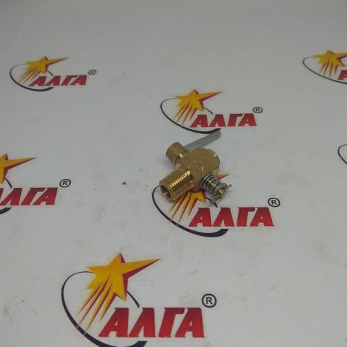 Краник сливной А490 (485-01102)