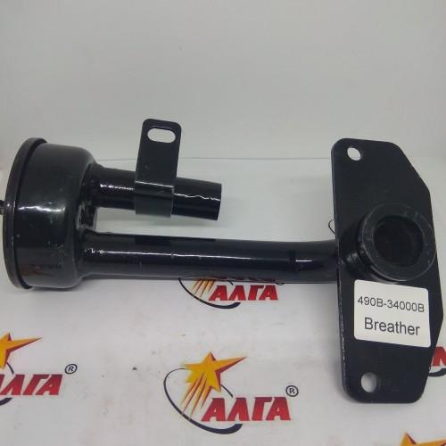 Сапун двигателя А490 (490B-34000B)