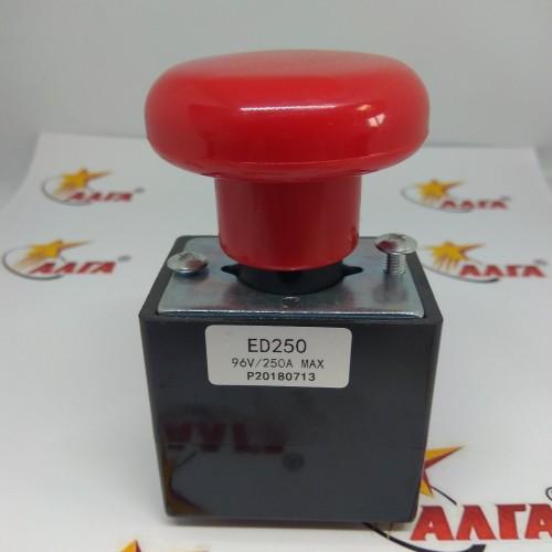 Устройство аварийного отключения Albright ED250, 250A, 48VDC