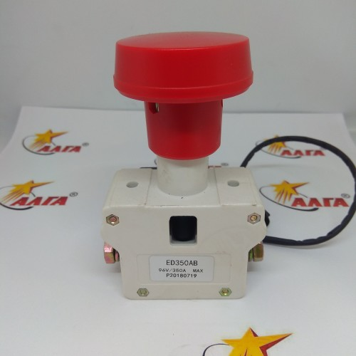 Устройство аварийного отключения Albright ED350, 350A, 48VDC