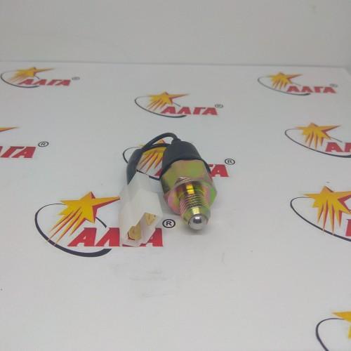 Стоп ключ (торм.) лягушка