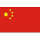 Запчасти на китайские погрузчики