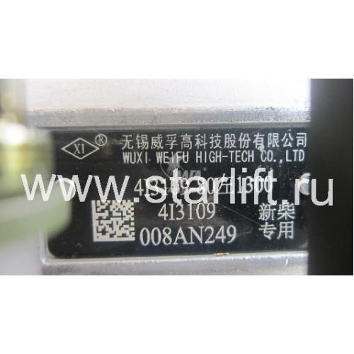 ТНВД NB485BPG (4I3109-801300)