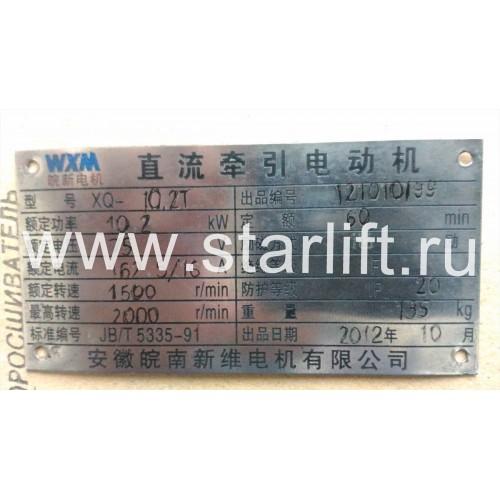 Электродвигатель хода FB30, CPD30 (XQ10.2)
