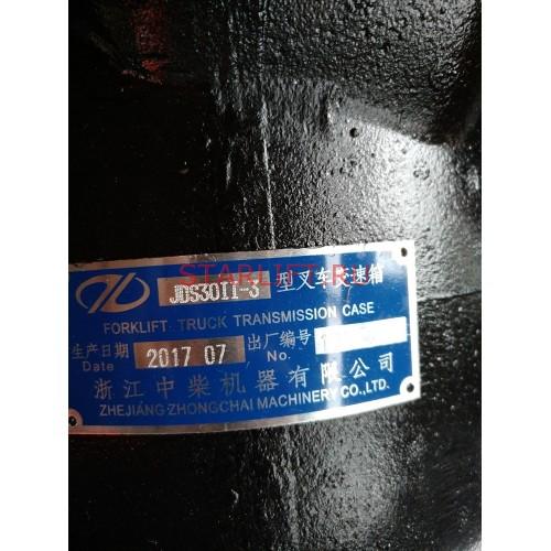 Коробка передач в сборе (механика) (JDS30)