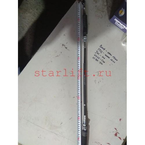 Трос сцепления N163-531000-000
